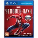Spider-Man/Человек-Паук (русская версия) (PS4)